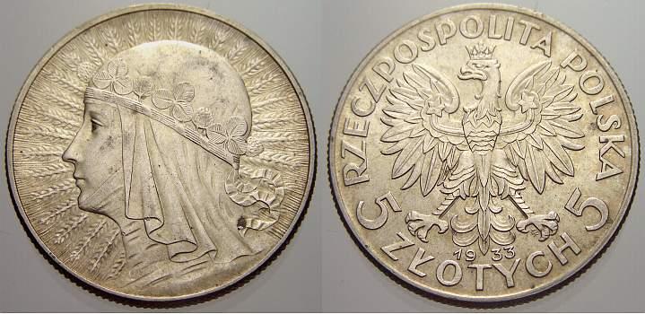 монеты германии 1937 цена