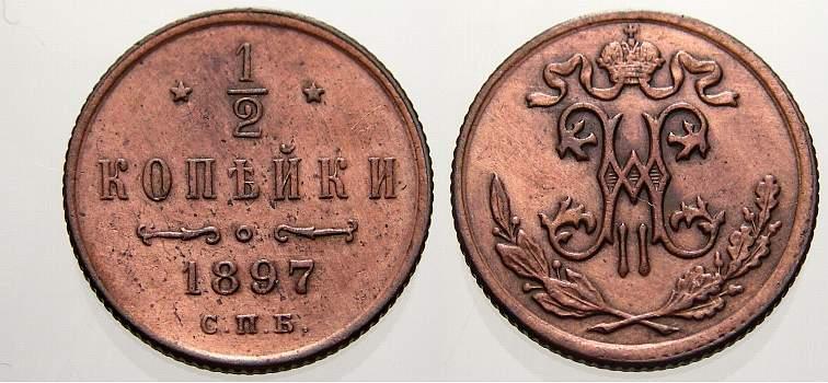 1/2 Kopeke 1897 Russland Zar Nikolaus II. 1894-1917. Vorzüglich-stempelglanz