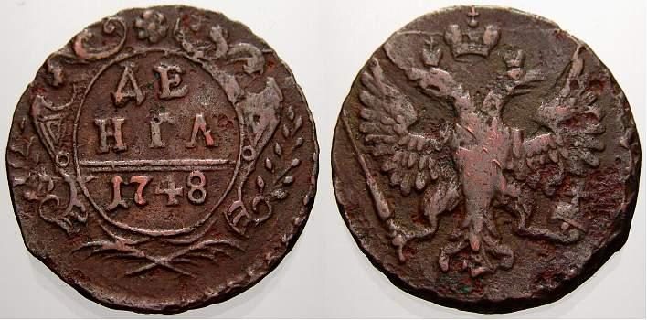 Denga 1748 Russland Zarin Elisabeth I. 1741-1761. Selten. Sehr schön