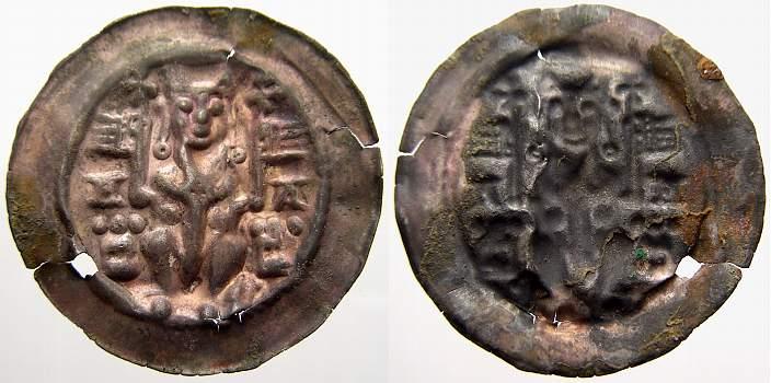 Brakteat 1240-1260 Hildesheim, Bistum Konrad II. oder seine Nachfolger 1240-1260. Schrötlingsloch. Sehr schön+ mit schöner Patina!