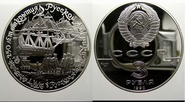 3 Rubel 1990 Russland UdSSR 1918-1991. Polierte Platte