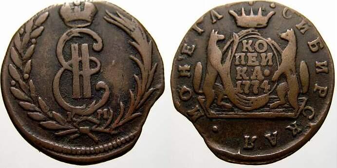 Kopeke 1774 KM Russland Zarin Katharina II. 1762-1796. Kl. Schrötlingsfehler am Rand. Sehr schön+