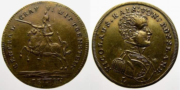 Jeton 1825-1855 Russland Zar Nikolaus I. 1825-1855. Selten in dieser Erhaltung. Fast vorzüglich