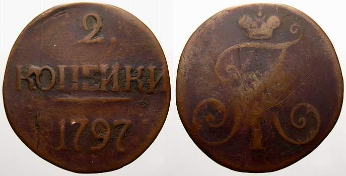 2 Kopeken 1797 Russland Zar Paul I. 1796-1801. Selten. Schön+