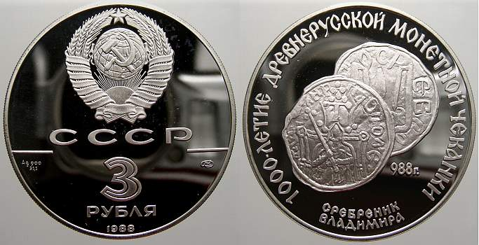 3 Rubel 1988 Russland UdSSR 1918-1991. Polierte Platte