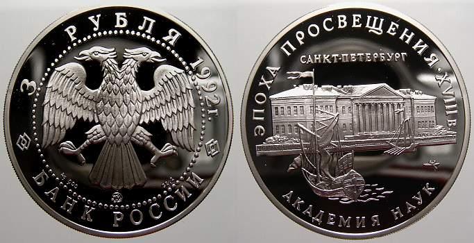3 Rubel 1992 Russland Russische Föderation seit 1991. Polierte Platte