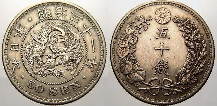 50 Sen 1898 Japan Mutsuhito 1867-1912. Fast vorzüglich