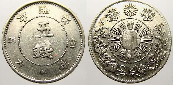 5 Sen 1871 Japan Mutsuhito 1867-1912. Fast vorzüglich