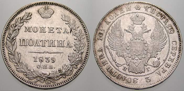 Poltina 1839 Russland Zar Nikolaus I. 1825-1855. Fast vorzüglich