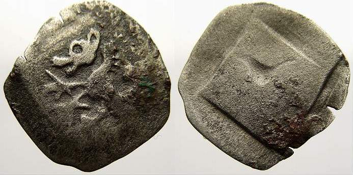 Einseitiger Pfennig 1392-1447 Bayern-Ingolstadt Stephan III., der Knäufel 1392-1447. Leichter Belag, sehr schön