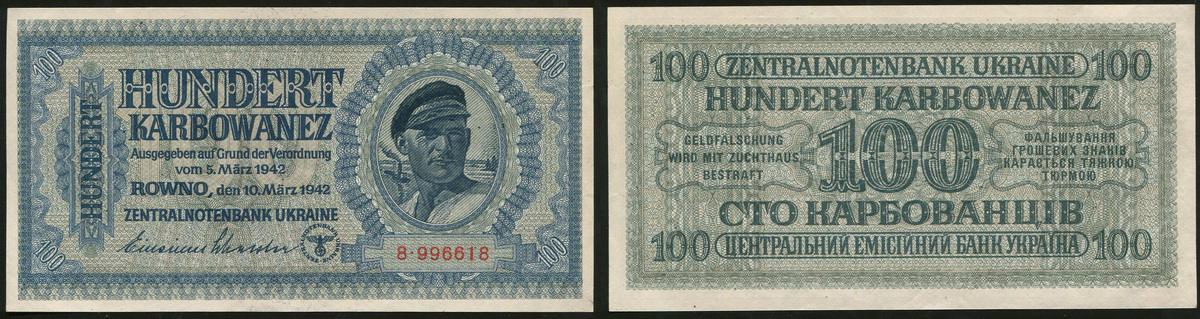 100 Karbowanez 10.03.1942 Die Deutschen Banknoten ab 1871 Ukraine 1942-1944. I-