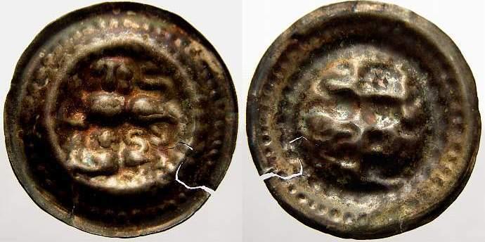 Brakteat 1252-1279 Braunschweig-herzoglich welfische Münzstätte Albrecht der Große 1252-1279. Kl. Schrötlingsriss. Sehr schön-vorzüglich mit schöner Patina