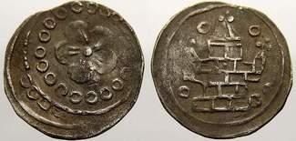 Pfennig 1212-1250 Frankreich-Hagenau Reichsmünzstätte Friedrich II. 1212-1250. Selten. Sehr schön