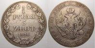 Polen 3/4 Rubel (5 Zlotych) Nikolaus I. von Rußland 1825-1855.