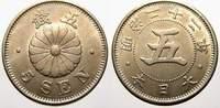 Japan 5 Sen Mutsuhito 1867-1912.