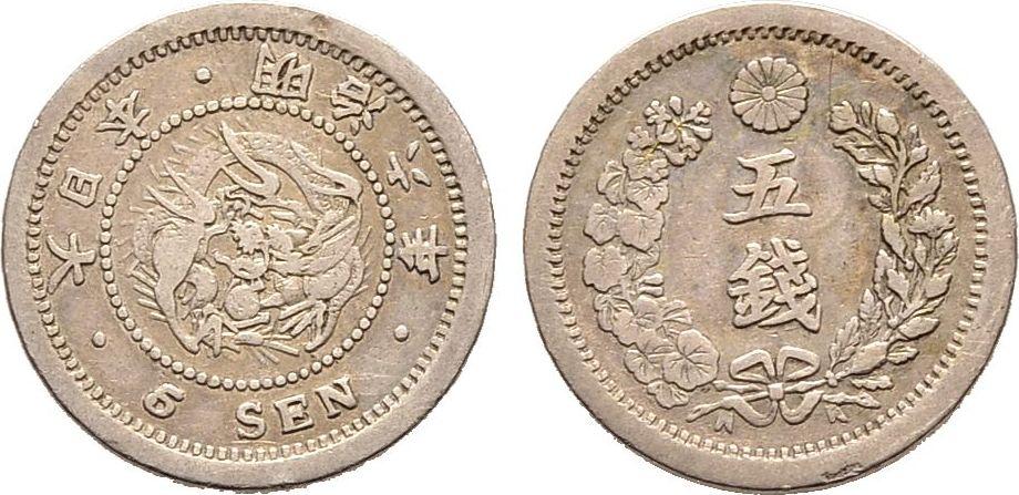 5 Sen Meiji 6 (1873), Japan Mutsuhito, 1867-1912 Sehr schön
