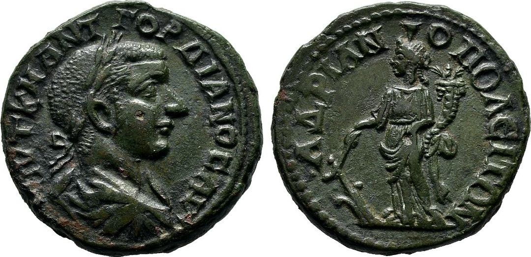 Bronze Thrakien Gordianus III., 238-244 Gutes sehr schön