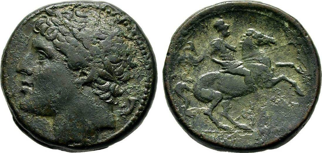 Bronze. Sizilien Hieron II., 275-216 v. Chr. Sehr schön
