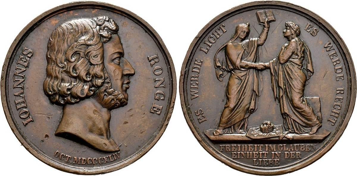 Bronzemedaille 1844, Diverse Sehr schön