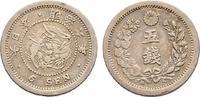 5 Sen Meiji 6 (1873), Japan Mutsuhito, 1867-1912 Sehr schön  53.48 US$  zzgl. 4.81 US$ Versand