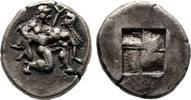 Drachme 500/463 v. Chr. Thrakien  Vorzüglich  1871.96 US$ kostenloser Versand