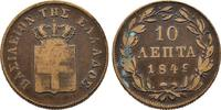 10 Lepta 1849, Griechenland Otto von Bayern, 1832-1862 Sehr schön  70,00 EUR  +  8,00 EUR 运费