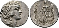 Tetradrachme 2./1. Jhdt. v. Chr. Thrakien  Vorzüglich  420,00 EUR  +  8,00 EUR 运费