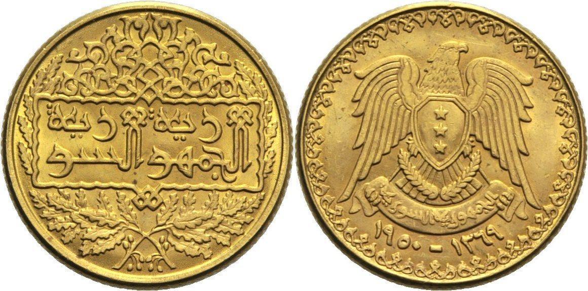 1 Pfund 1950 (AH 1369) Syrien Arabische Republik Vz