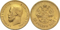 Russland 10 Rubel Nikolaus II.