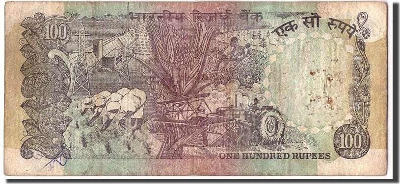100 Rupees Undated (1979) India KM:86g, SGE SGE