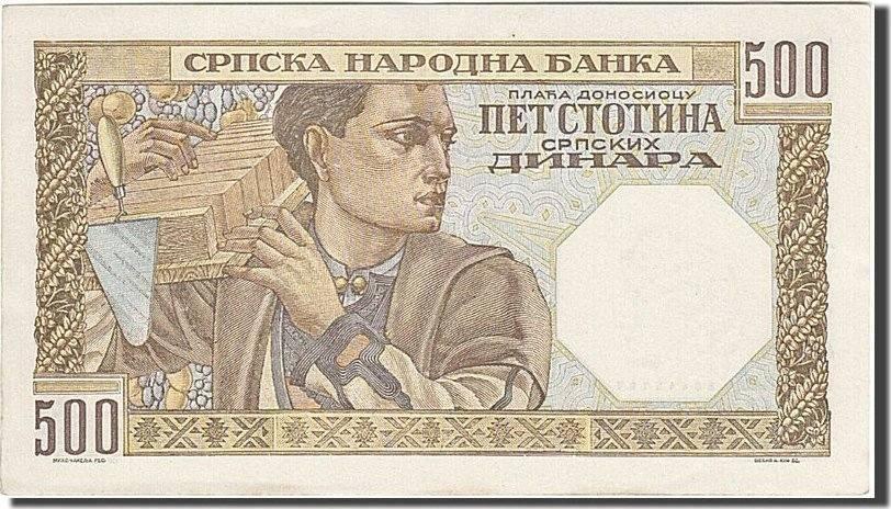 500 Dinara 1941 Serbien KM:27b, 1941-11-01 UNC(63)