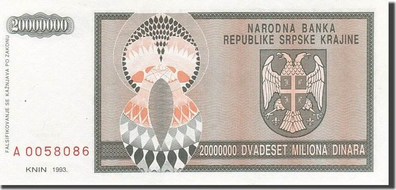 20 Million Dinara 1993 Kroatien KM:R13a, UNZ- UNZ-