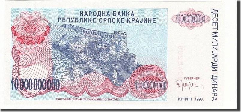 10 Milliard Dinara 1993 Kroatien UNC(65-70)