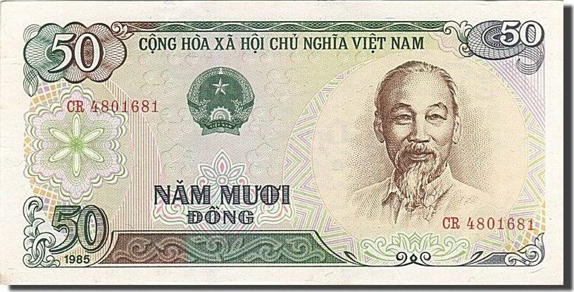50 Dng 1985 Vietnam AU(55-58)