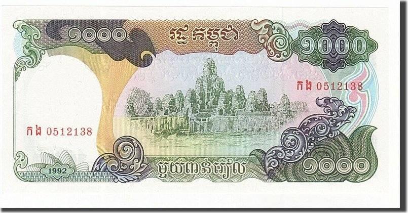 1000 Riels 1990-1992 Kambodscha UNC(65-70)