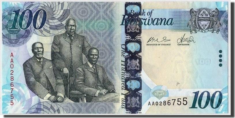100 Pula Botswana UNC(65-70)