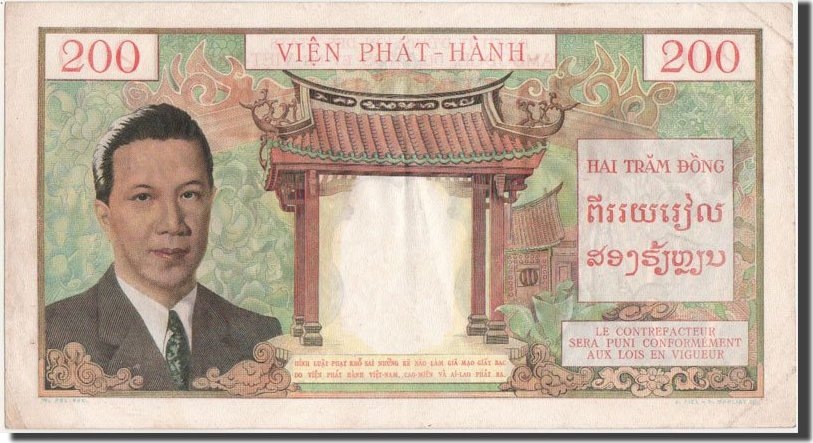 200 Piastres = 200 Dong 1953 FRENCH INDO-CHINA Französisch-Indochina, 200 Piastres, KM:109 SS+