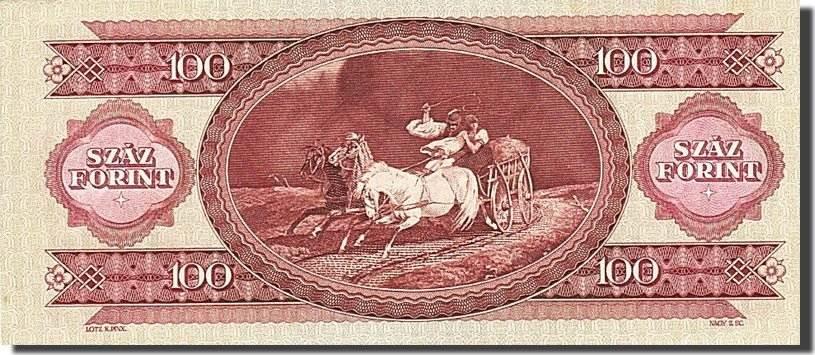 100 Forint 1957-1983 Ungarn UNC(63)