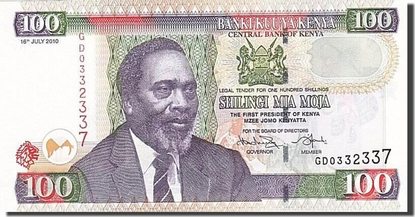 100 Shillings 2010 Kenya 2010-07-16, UNZ UNZ
