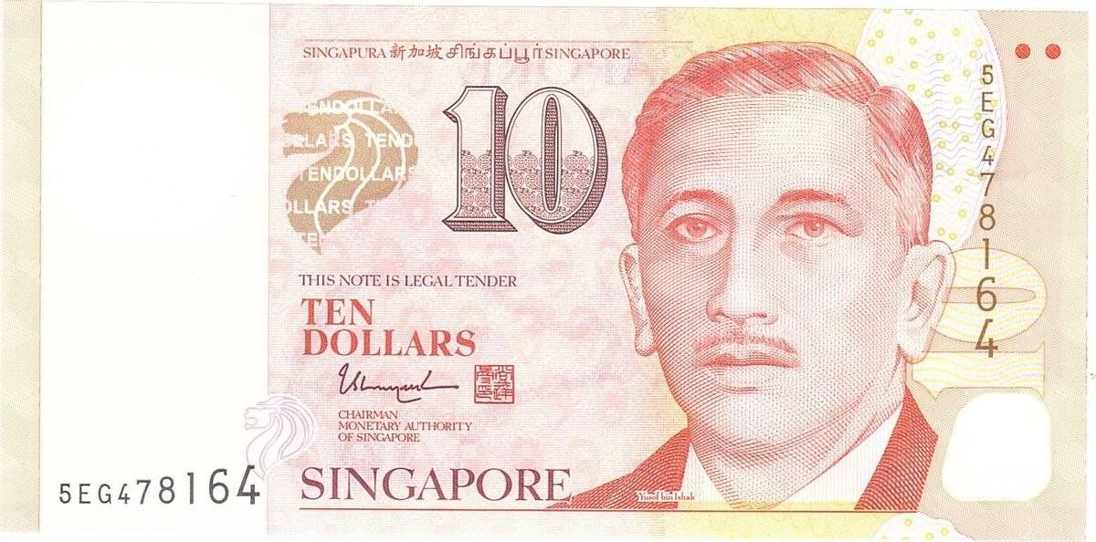 10 Dollars 2013 Singapur Singapore, KM:48b, Undated UNZ