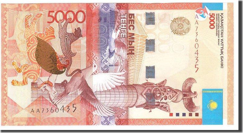 5000 Tenge 2011 Kasachstan UNC(65-70)