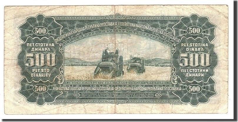 500 Dinara 1955 Jugoslawien VF(20-25)