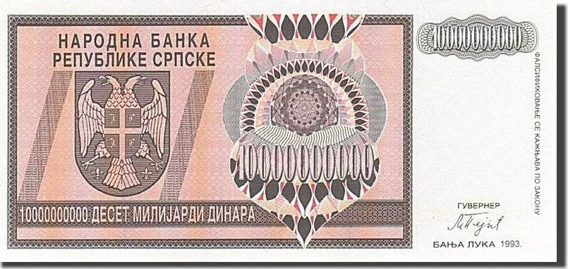 10 Million Dinara 1992-1993 Bosnia - Herzegovina UNC(65-70)