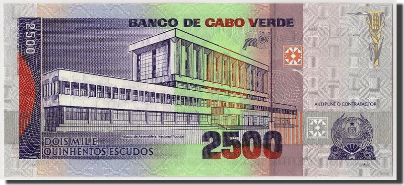 2500 Escudos 1989 Cape Verde UNC(65-70)