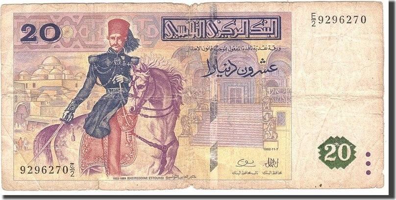 20 Dinars 1992 Tunesien KM:88, 1992-11-07 SGE