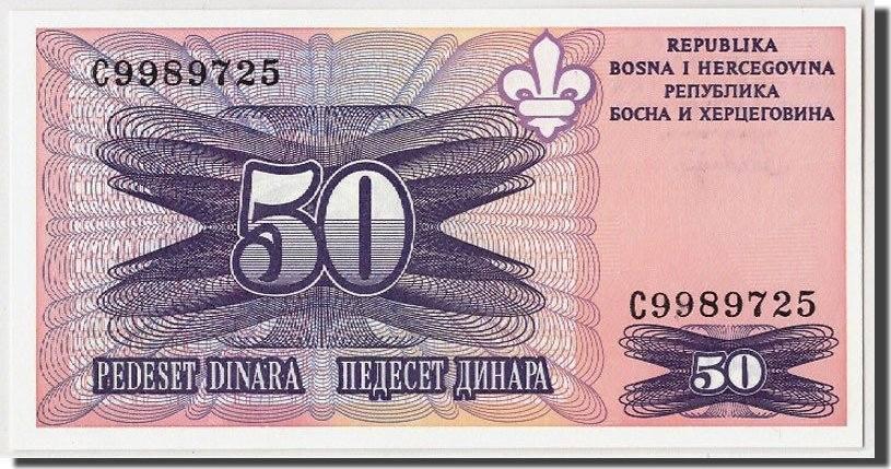 50 Dinara Undated (1995) Bosnia - Herzegovina UNC(65-70)