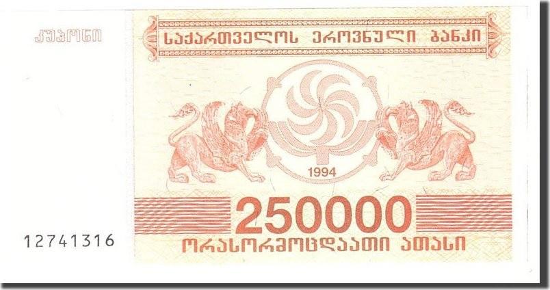 250,000 (Laris) 1994 Georgien UNC(65-70)