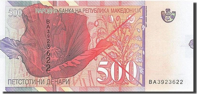 500 Denari 2003 Mazedonien UNC(65-70)