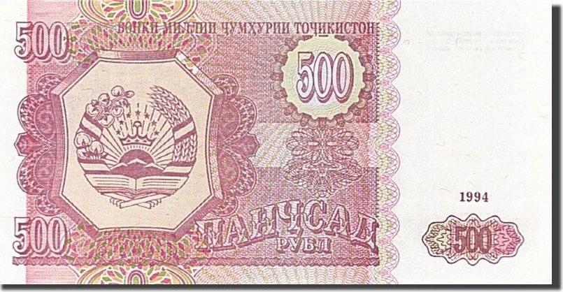 500 Rubles 1994 Tajikistan UNC(65-70)