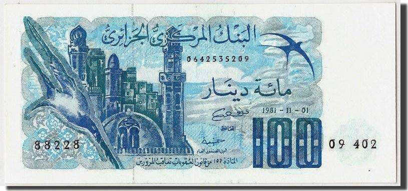 100 Dinars 1981 Algeria UNC(65-70)